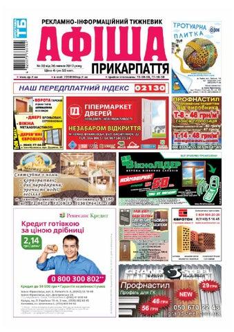 afisha533 by Olya Olya - issuu 007387033501d
