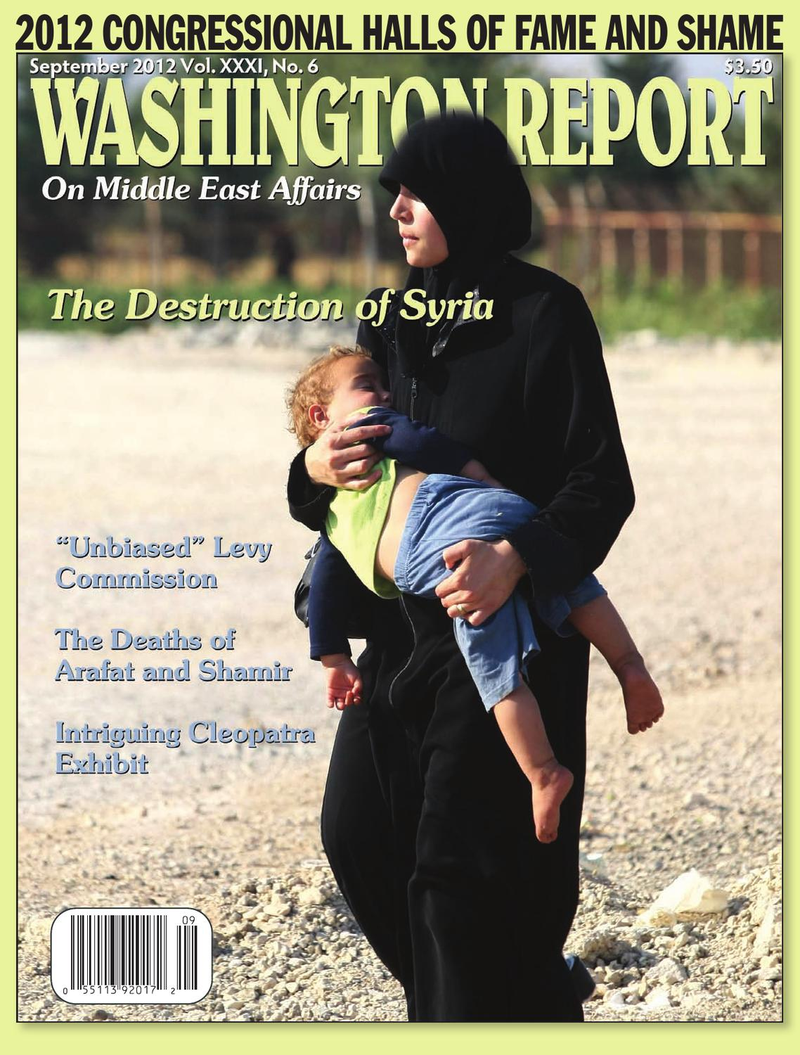 Washington Report on MIddle East Affairs | September 2012