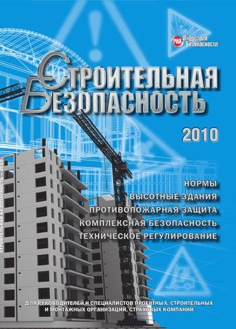 Займ птс Строченовский Большой переулок займ под залог птс