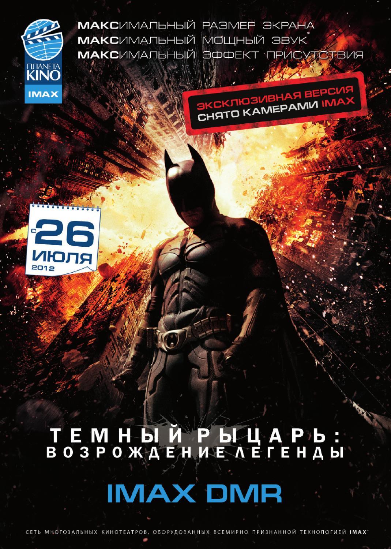 Ножки Александры Флоринской – Большая Ржака! (2012)