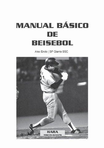 manual de beisebol by Alex Endo - issuu cbe269f537c