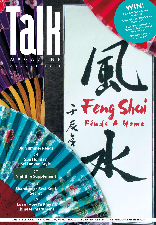 Shanghai Talk August 2012 by Mike Hall - issuu on
