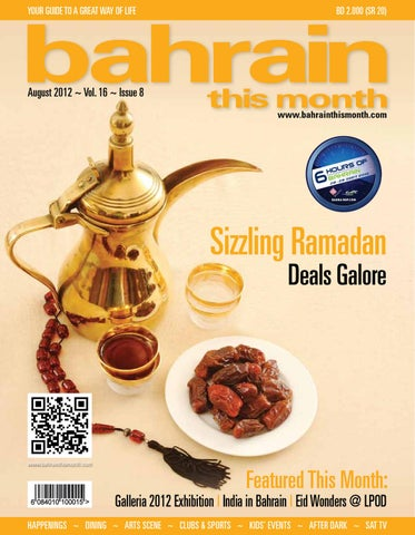 Bahrain This Month August 2012 By Red House Marketing Issuu