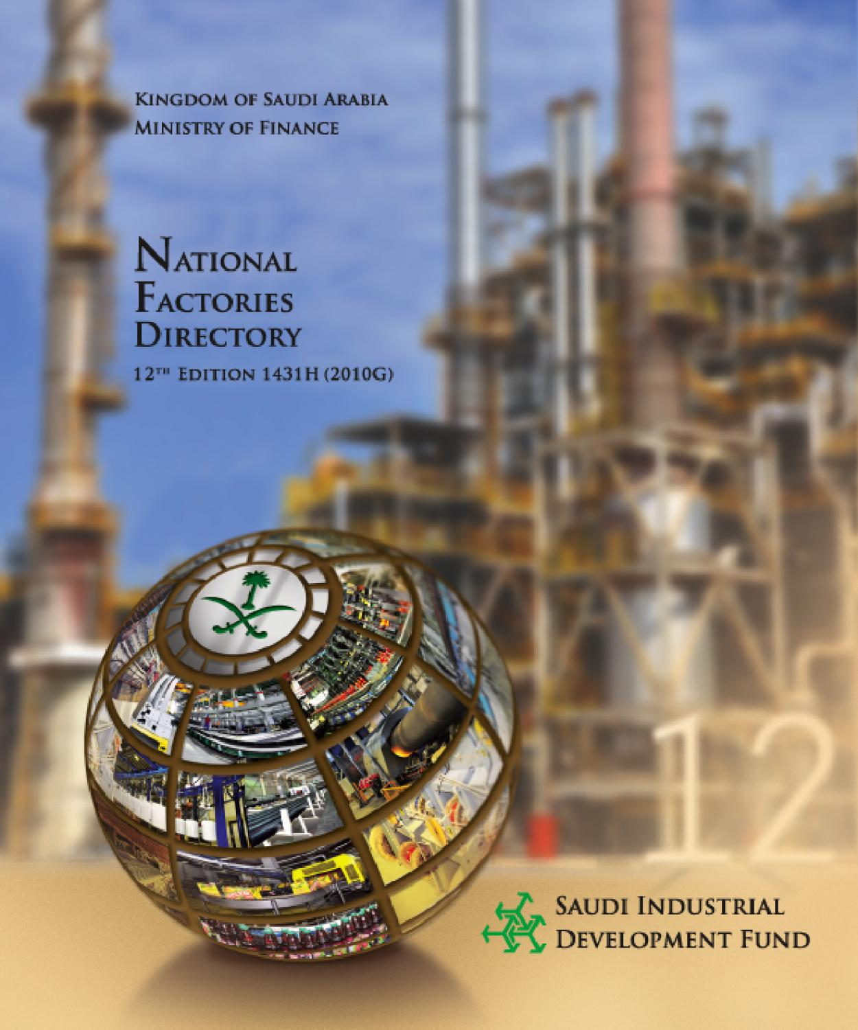 National Factories Directory by Sanji-Paul Arvind - issuu