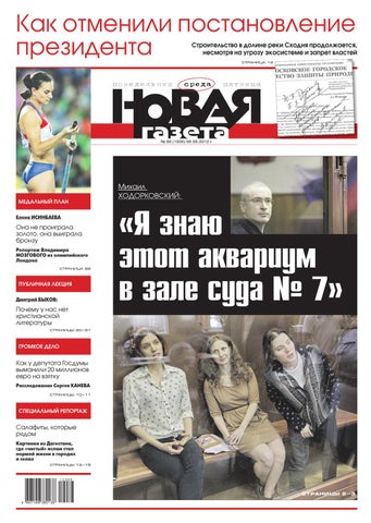 Уголовный адвокат Воронеж Архипова переулок юрист по семейному праву Майская улица