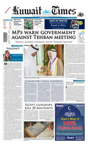 864c446312 9th Aug by Kuwait Times - issuu