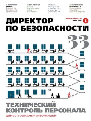 Трудовой договор для фмс в москве Токмаков переулок справка два ндфл купить круглосуточно