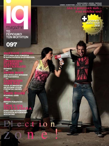 58785885330 iq magazine No 97 by Media View Publishing - issuu
