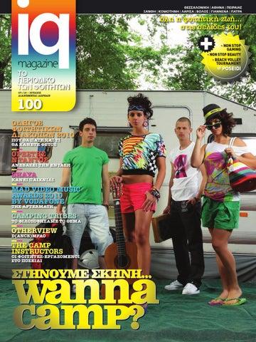 d44b83be0774 iq magazine No 100 by Media View Publishing - issuu