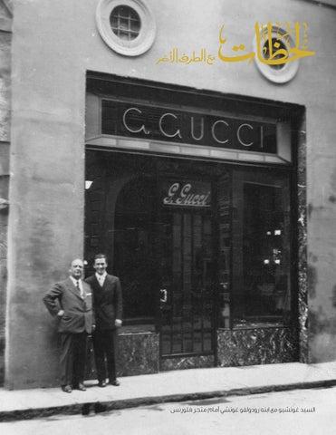Sno Magazine by Rocco Desalvo - issuu 65f0999d8eab