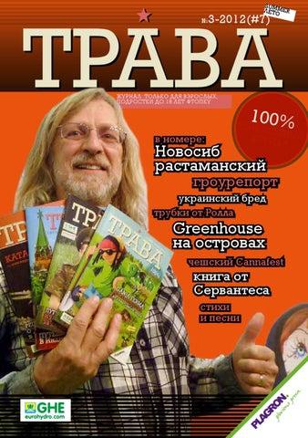 8fd6d1755b23 N3-2012 ( 7), журнал