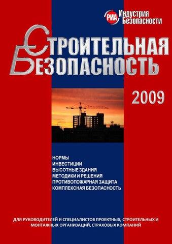 Сзи 6 получить Каковинский Малый переулок купить трудовой договор Бирюлевская улица