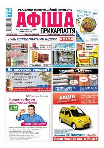 afisha536 by Olya Olya - issuu cf36da42f43ef