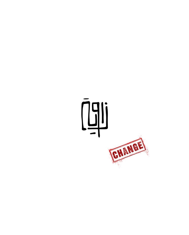 59e256c79 zawia volume00: CHANGE by Zawia - issuu