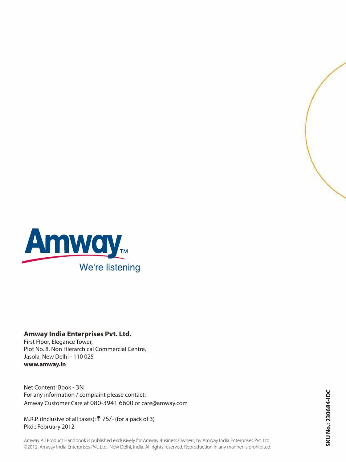 Amway Product Book