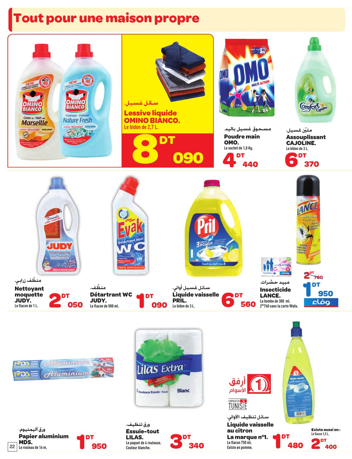 catalogue carrefour rentree scolaire 2012 by carrefour tunisie issuu. Black Bedroom Furniture Sets. Home Design Ideas