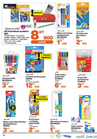 catalogue carrefour market rentree scolaire 2012 by carrefour tunisie issuu. Black Bedroom Furniture Sets. Home Design Ideas