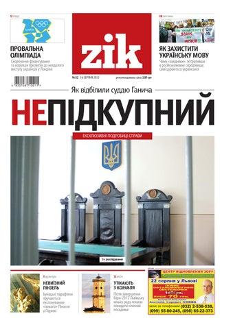 zik  32 by zik news - issuu c391538ea5aba