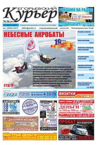 Сдать металлолом самовывоз в Лунев цена на медь лом в Красная Заря