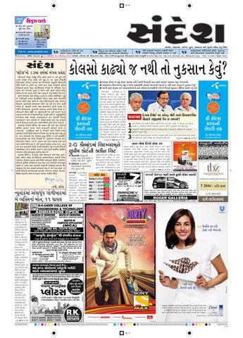 6788d2d7b02dd 08-16-2012 1.pdf by Orangotoe - issuu