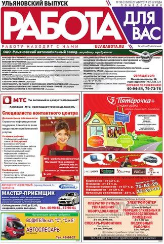Ищу работу баррмена в москве
