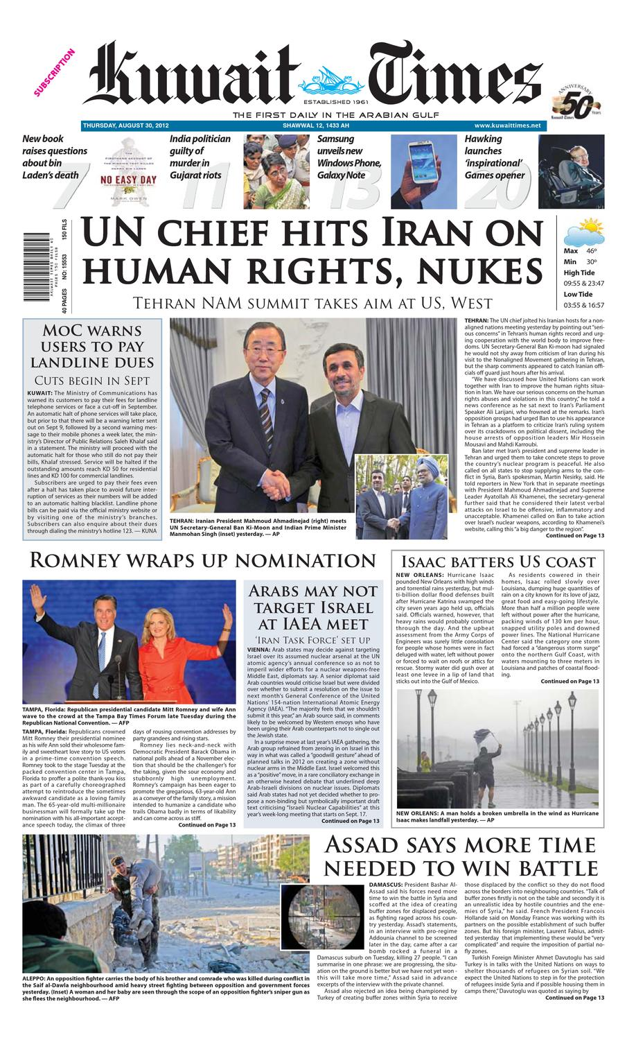 30th Aug By Kuwait Times Issuu