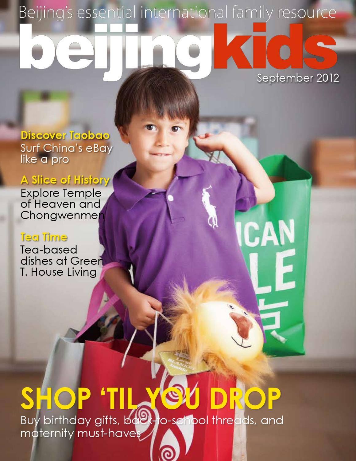 beijingkids Sep 2012 by beijingkids - issuu 85b00de48e0a8