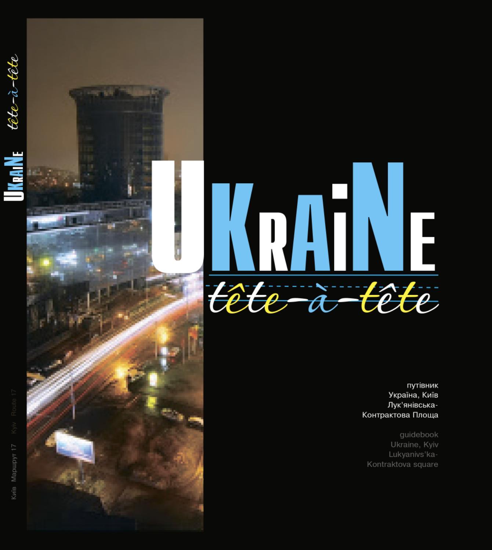 0dabc0f4d785 Ukraine tête-à-tête by Aly Mykhailova - issuu