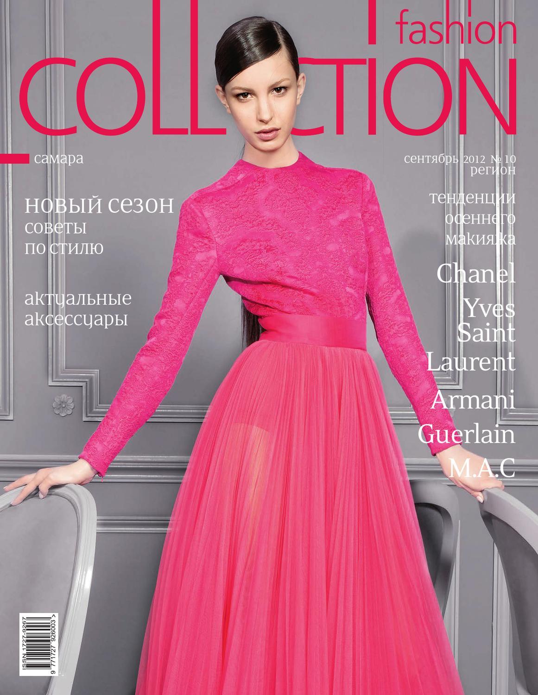 Fashion Collection №10 (90) by Max Osipov - issuu b4880fa9bd604