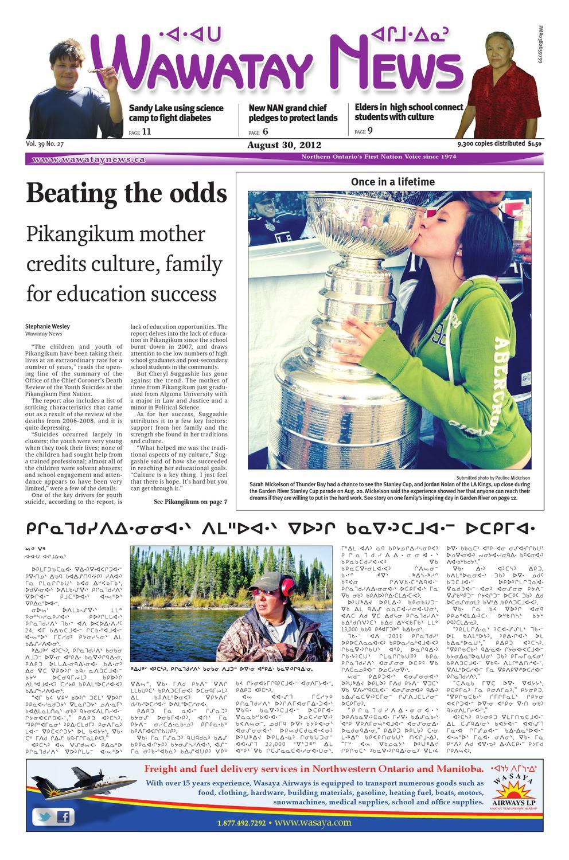 August 30, 2012 by Wawatay News - issuu