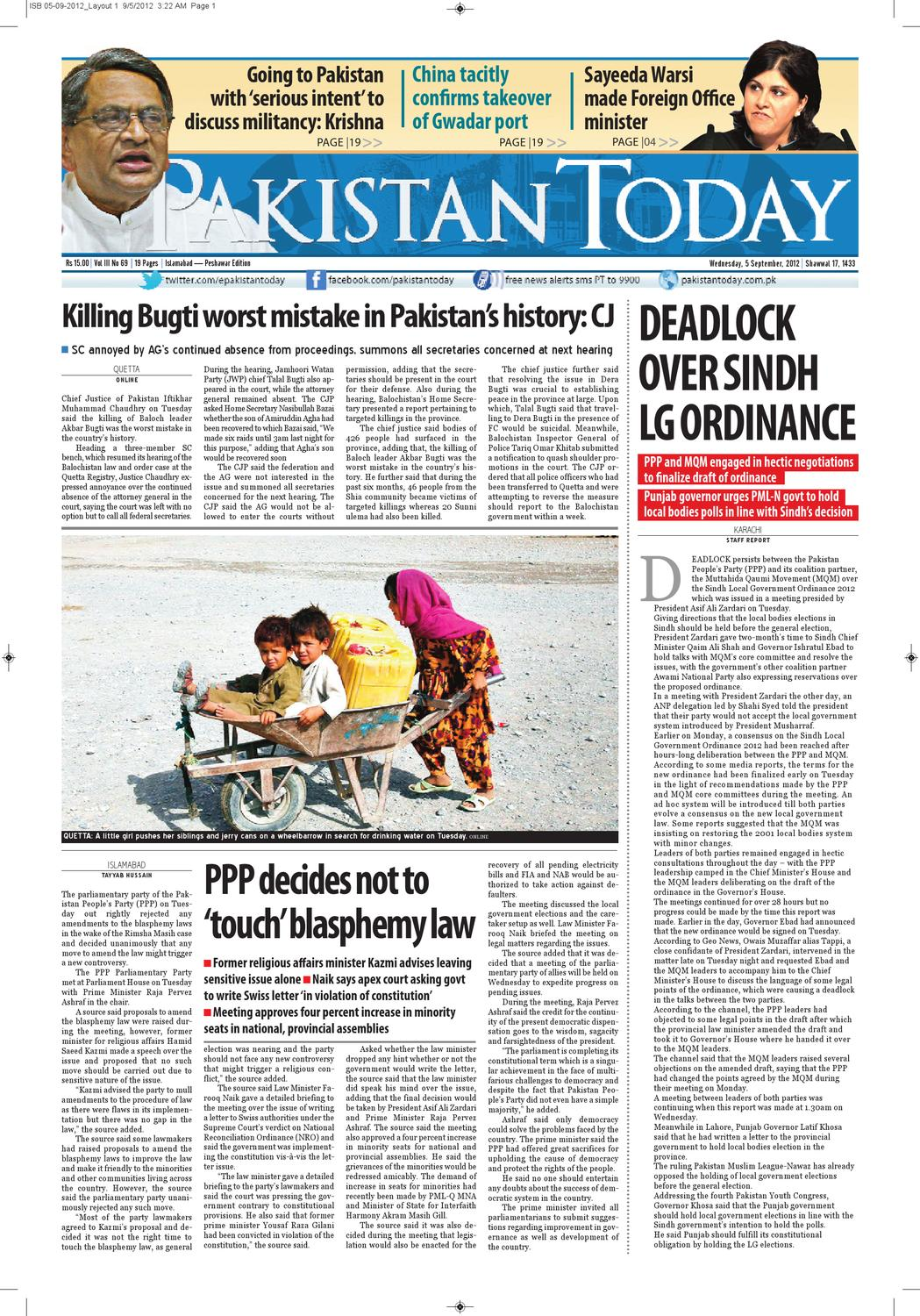 e-paper pakistantoday 05th september, 2012 by Pakistan Today