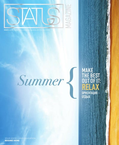 6a023109a225 STATUS Magazine Issue 5 by Prestige Group - issuu
