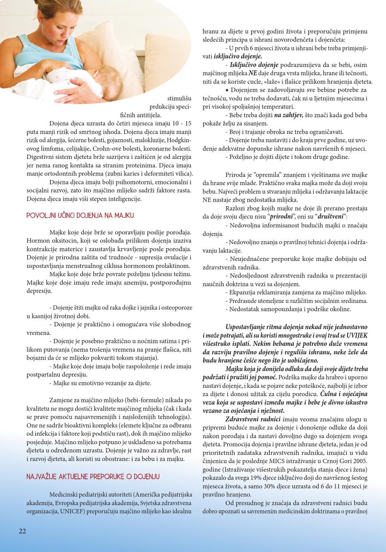 stranica za upoznavanje sa šećernom majkom