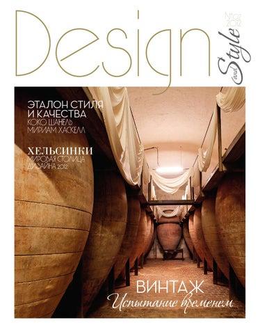 0802b3c1bcb9 Design and Style by Роман Зирюков - issuu