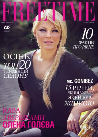 free time LUTSK RIVNE by free time - issuu 3bad0464f9695