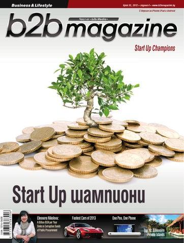 866751e0a23 b2b magazine issue 33 by Bobby Naydenov - issuu
