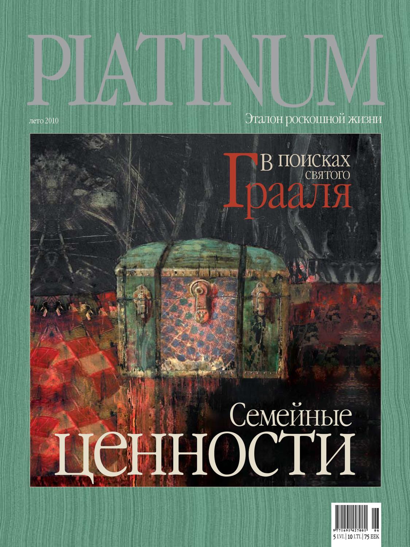 2c5b2015d073 Platinum Nr 12 by Platinum magazine - issuu