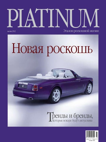 2055da858b7e Platinum Nr 19 by Platinum magazine - issuu