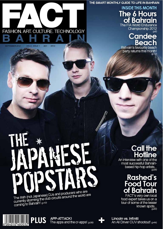 503afd6c5c FACT Magazine Bahrain September 2012 by Fact Magazine - issuu