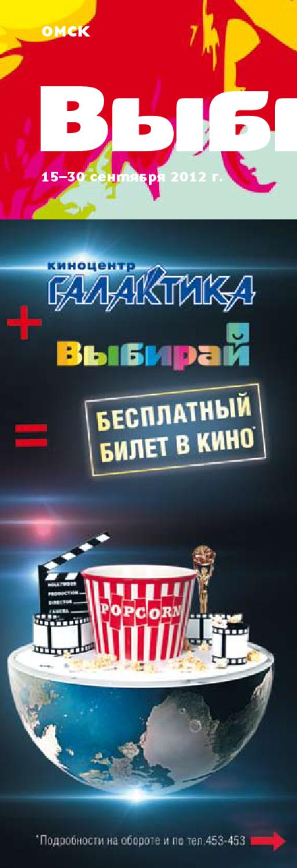 Лоджик транс в омске