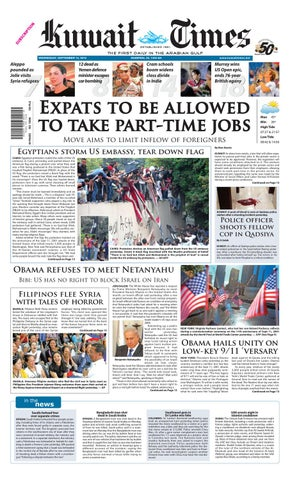 12 Sep by Kuwait Times - issuu 39172c158