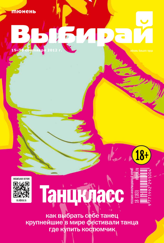 1d3d379f1 Журнал