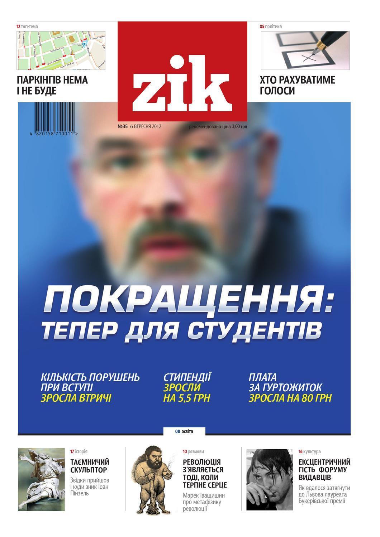 zik  35 by zik news - issuu 065cca729a99a