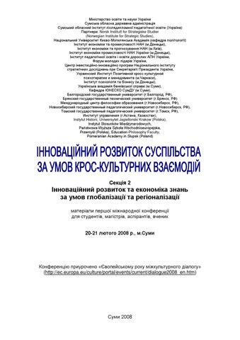 IDS3CI - 2008 2 by ITEA Conferences - issuu 2bce9dde02bce