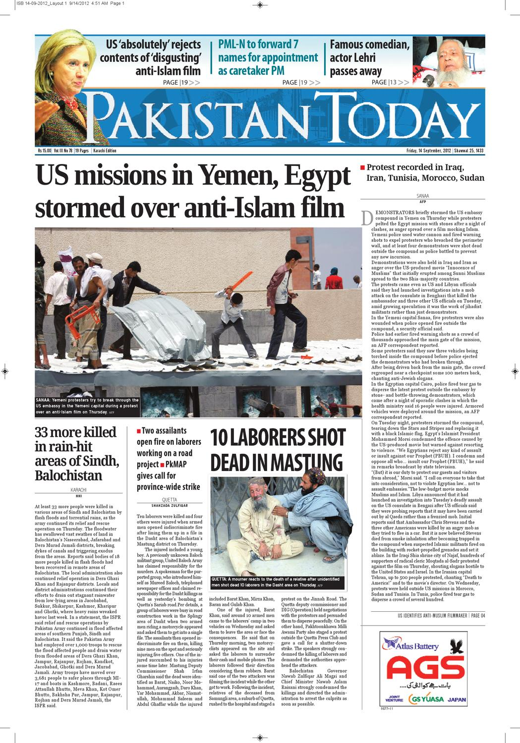 E-paper Pakistan Today 14th September, 2012 by Pakistan