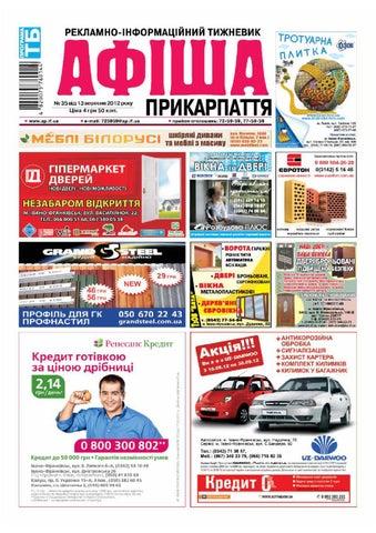 afisha540 by Olya Olya - issuu a7b58d44fba23