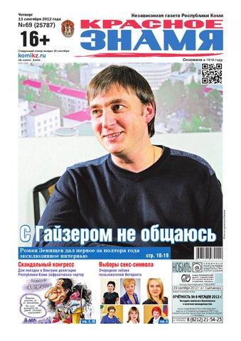 Исмагилова асель ануровна член союза художников россии