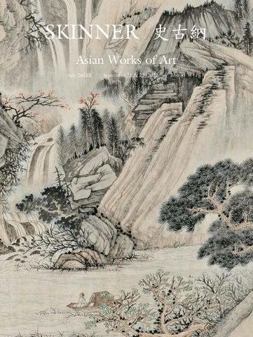 68f5efdf2 Asian Works of Art | Skinner Auction 2613B by Skinner, Inc. - issuu