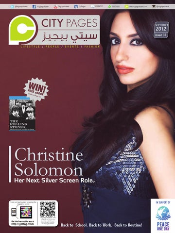 3d2eb78ba Citypages September 2015 by CityPages Kuwait - issuu