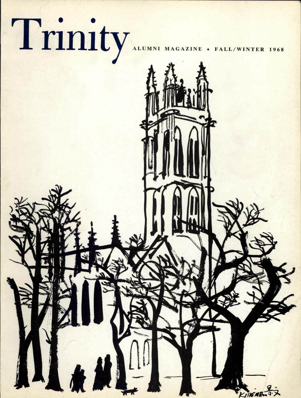 Fallwinter1968 By Trinity College Digital Repository Issuu Exploded View Diagram Randal Birkey Illustration